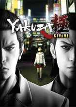 Image of Yakuza Kiwami PC Download (EU)