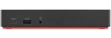 thinkpad-usb-c-dock-gen-2-eu