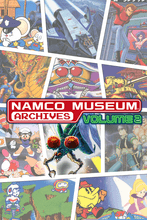 namco-museum-archives-volume-2.png