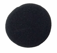 spare-ear-cushion-foam-encorepro-hw540-h