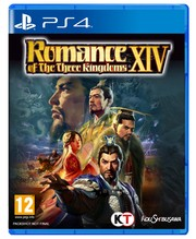 Romance of the Three Kingdoms XIV Packshot