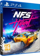 Need for Speed Heat Packshot