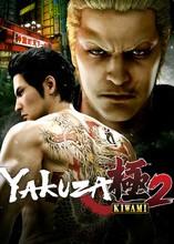 Image of Yakuza Kiwami 2 (EU) PC Download