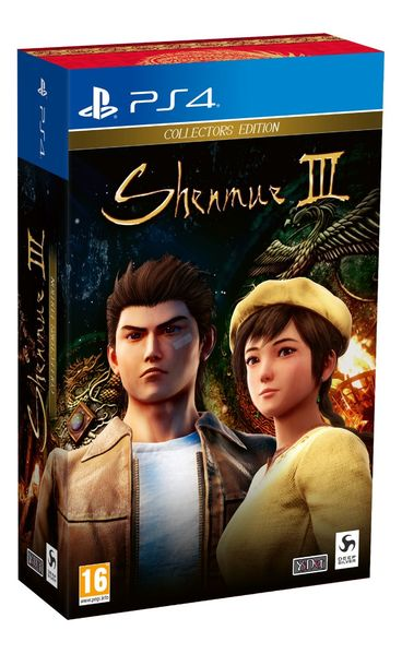 Shenmue III - Collector Edition Packshot